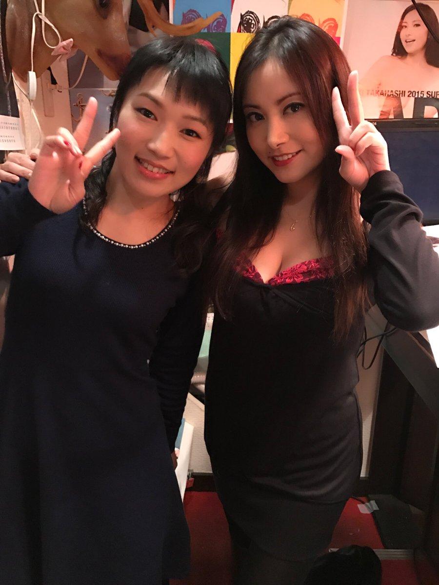 성우 다카하시 치아키 & 니고 마야코씨의 사진
