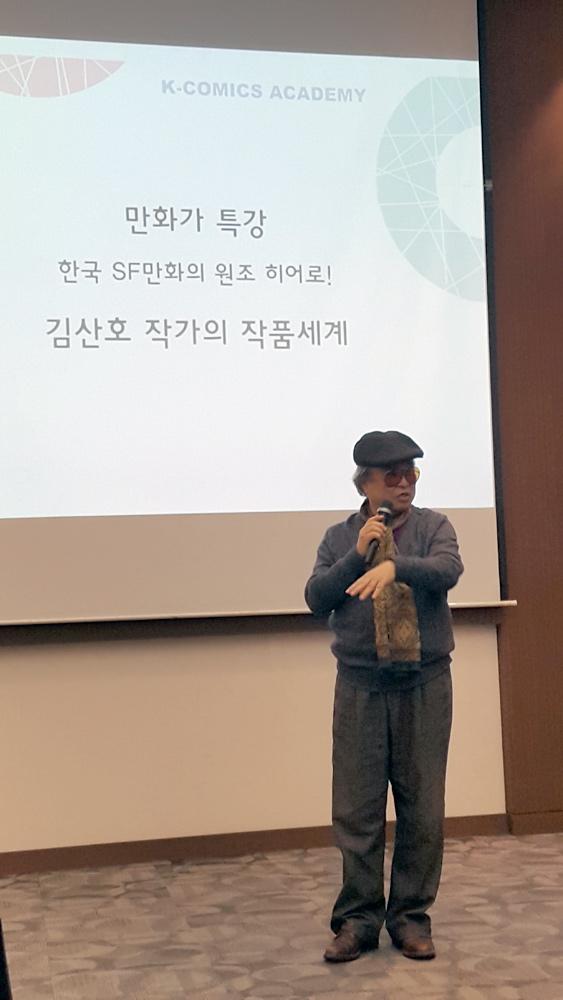 12월 23일 만화영상진흥원 홈커밍데이!