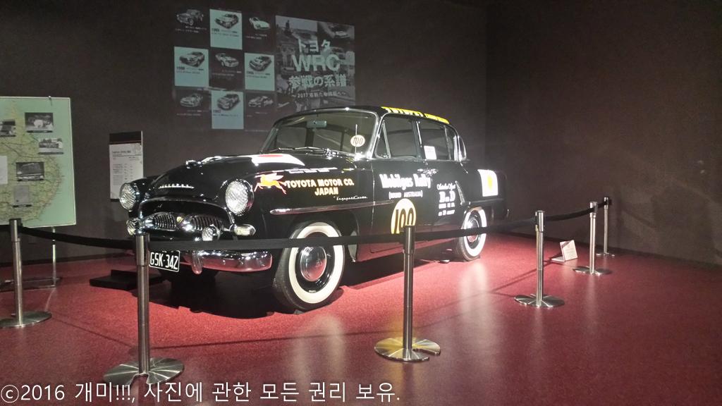 2016. 07. 10. 김백수, 東京을 거닐다 / (22) 김백수..