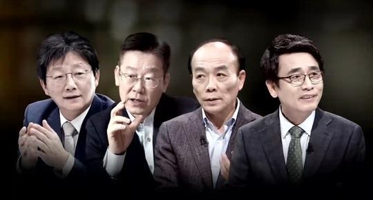 어제 JTBC 신년특집 토론회 나름 평가