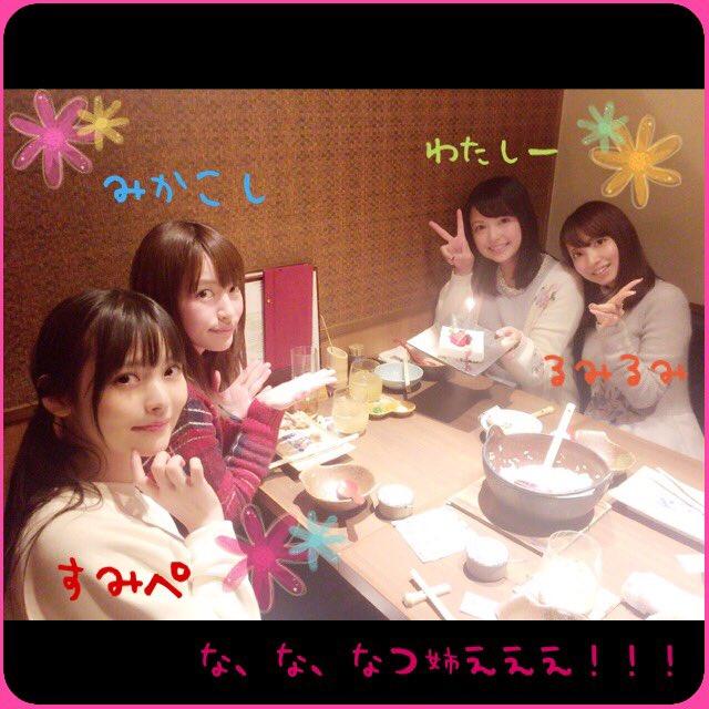 성우 미카미 시오리의 사진, 신년회에서 생일 축하를..