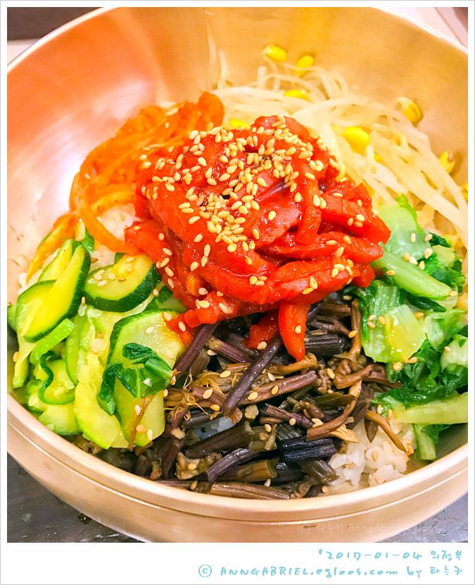 [의정부] 육회 비빔밥과 콩나물 국밥, 산민들레