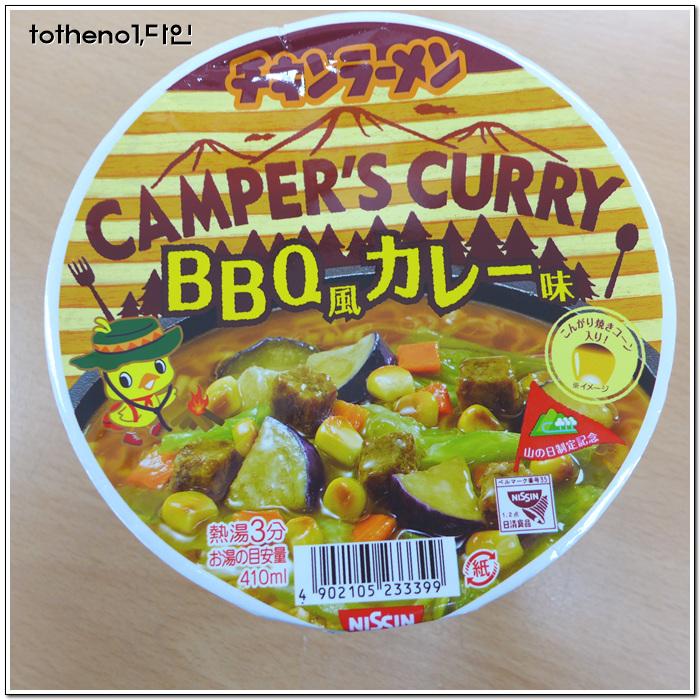 [부정기 외쿡 컵라면 리뷰]치킨라멘 BBQ 카레맛 ..