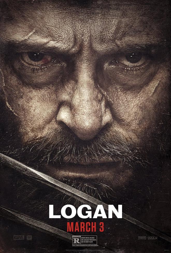 """""""로건"""" 포스터들입니다."""