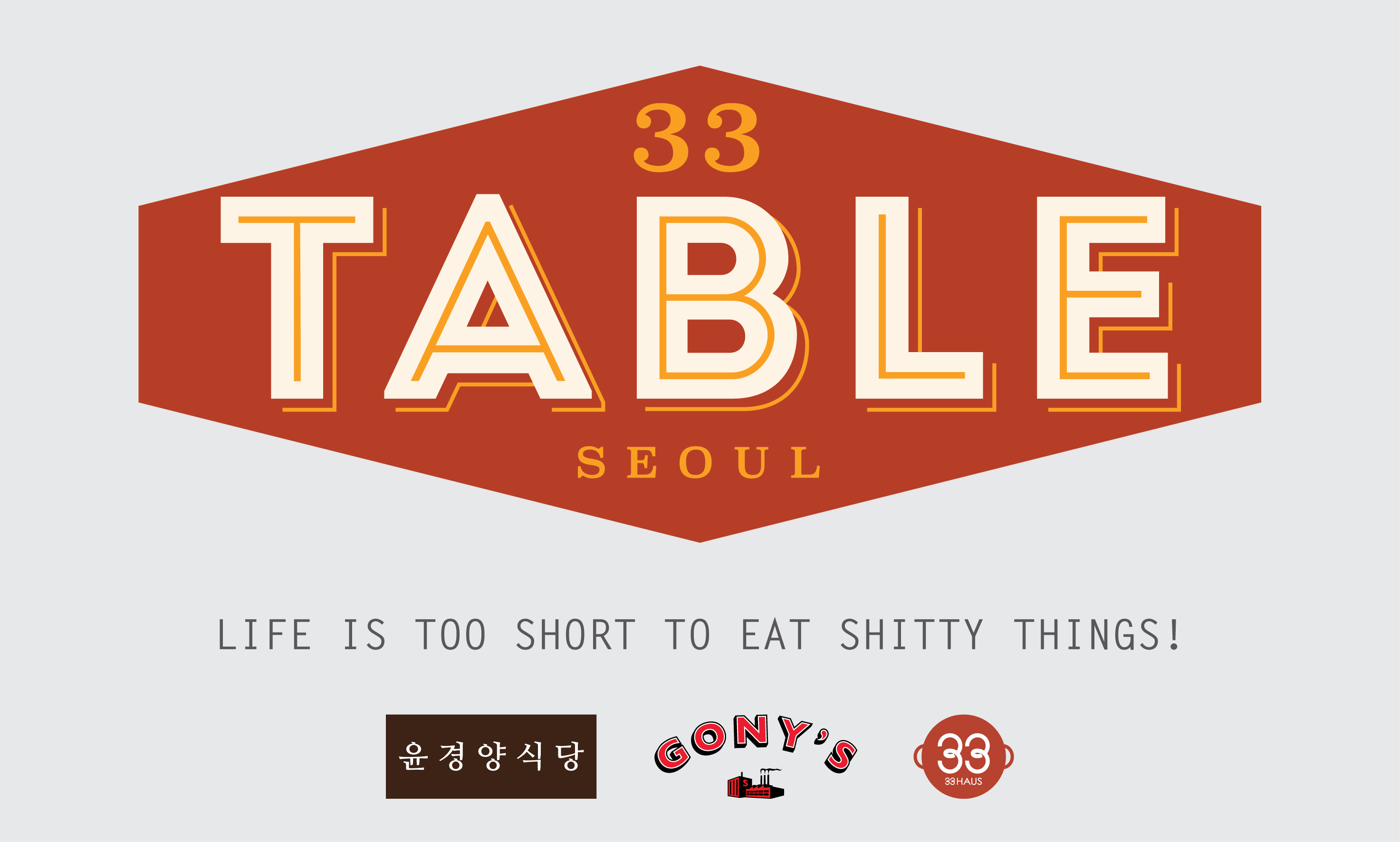 33TABLE