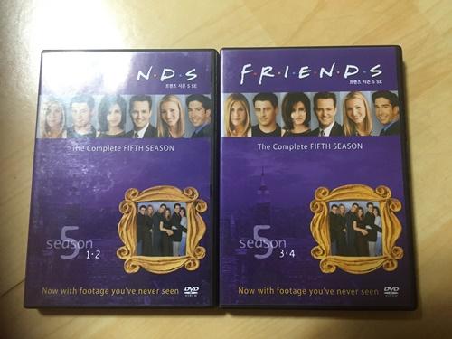 """""""프렌즈"""" 시즌5 DVD를 구했습니다."""