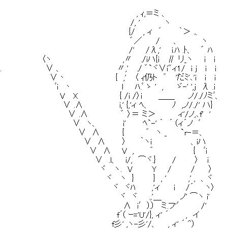 [신데마스]와키야마 타마미 001