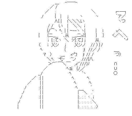 [신데마스]시오미 슈코 001