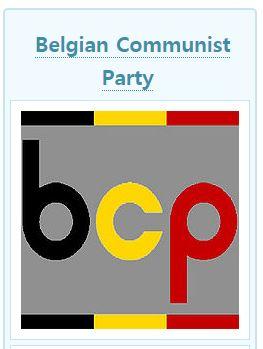 벨기에 공산당과 냉전-1947년