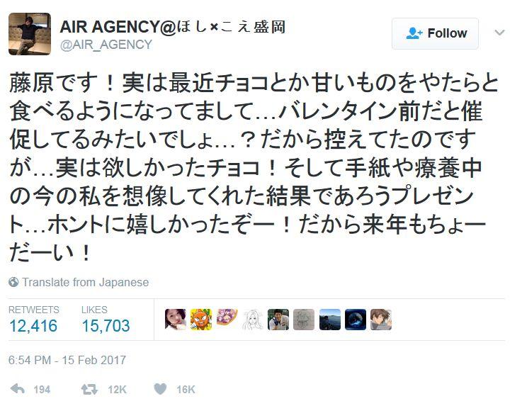요양중인 성우 후지와라 케이지씨가 반년만에 트..