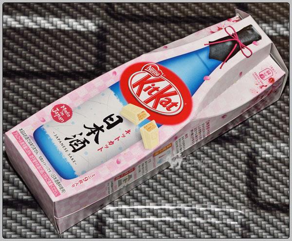 킷캣이 만든 일본술이 든 초코바 kitKat Japanese..
