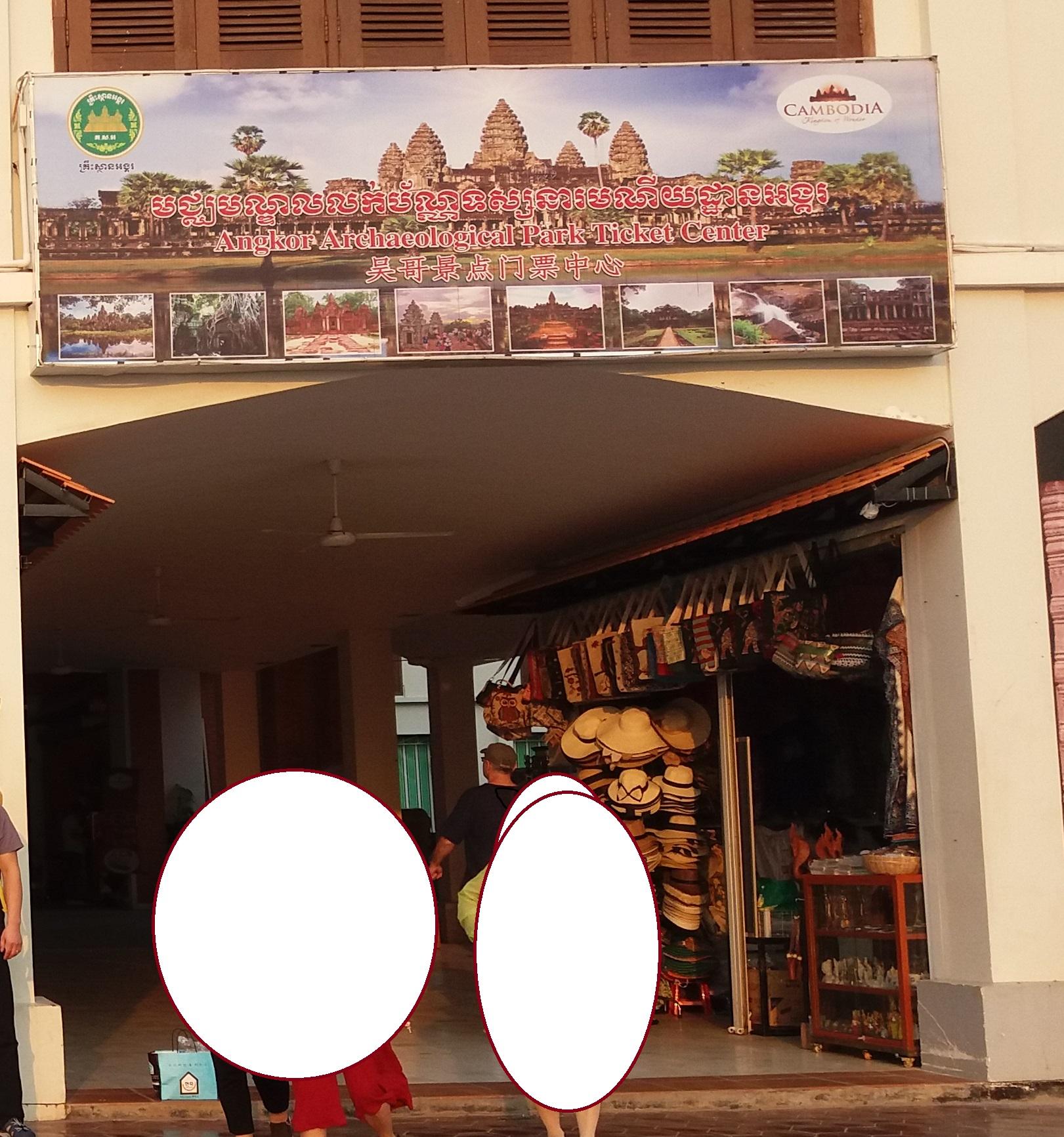 캄보디아 둘째날 (따프롬사원)