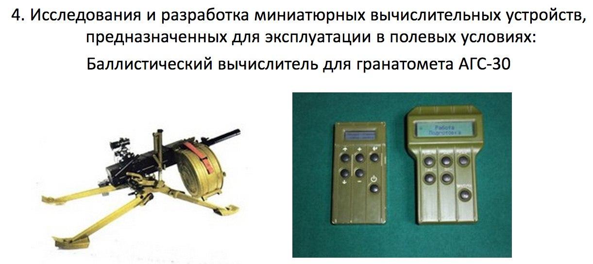 러시아군의 차기 고속유탄발사기 AGS-40을 위한 ..