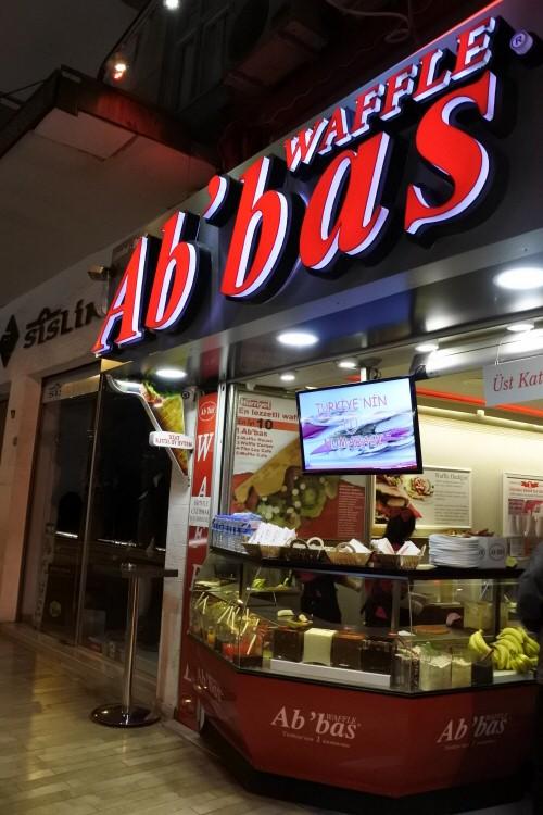 [터키여행] 안탈리아 맛집 터키 안탈랴 아이스크림..