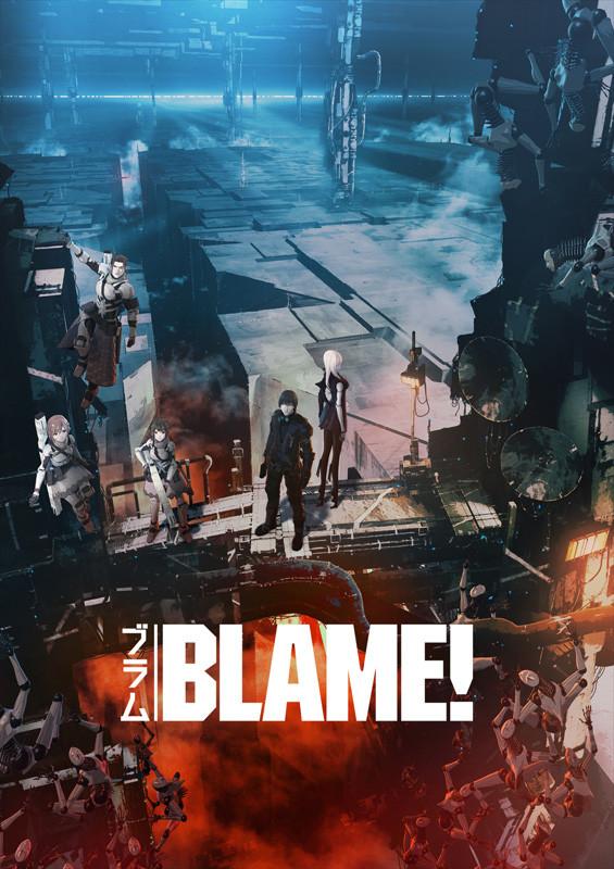 극장판 BLAME! 키비주얼 & 예고영상 공개