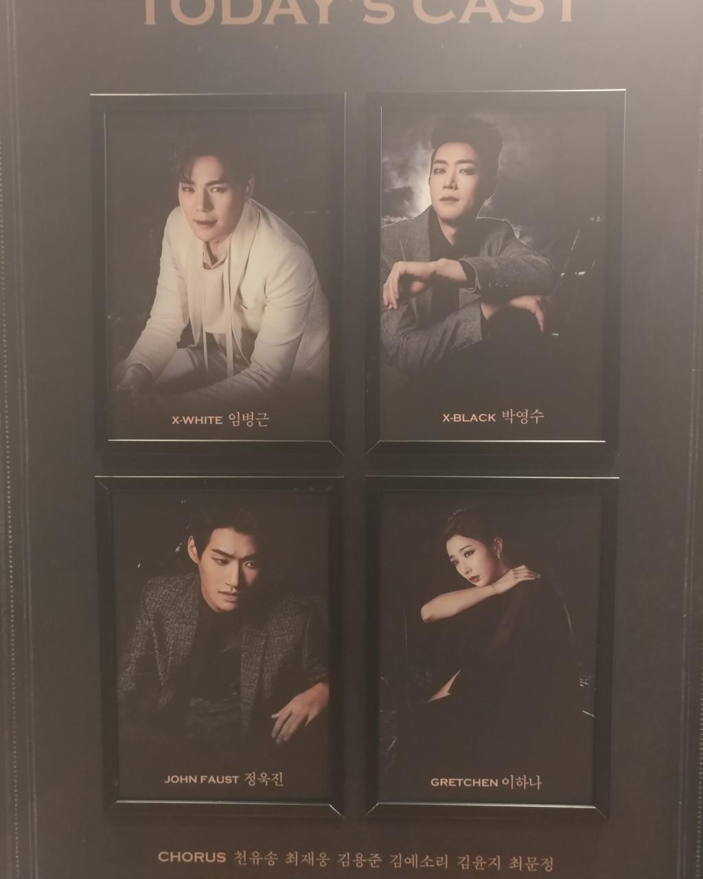 2017년 3월 1일 뮤지컬 더 데빌 - 드림아트센터 1관 에..