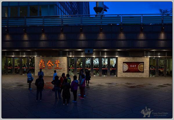 중국 관광객이 줄어서 조용한 타이페이 시내