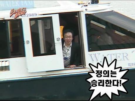 박근혜 탄핵 - 저스티스 이즈 승리한