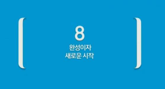 갤럭시S8 광고