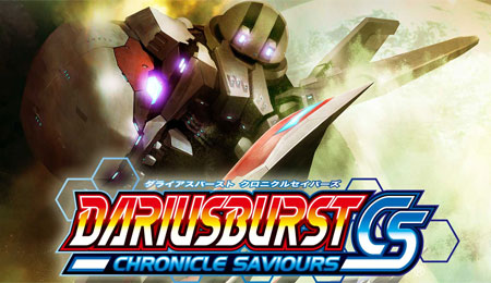 DARIUS BURST CHRONICLE SAVIOURS 감상