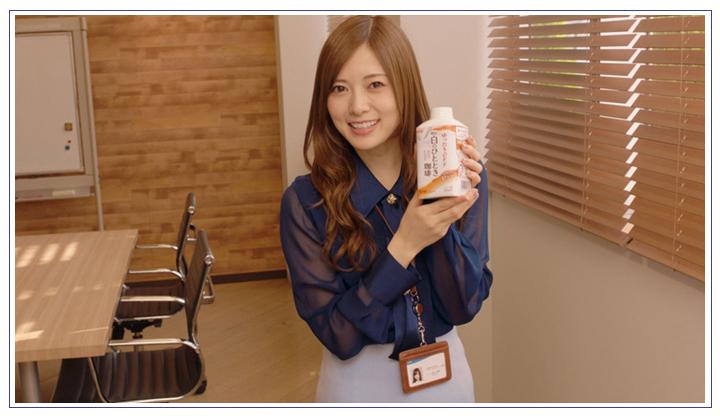 노기자카46 시라이시 마이, 회의실에서 '좋아해' 가..
