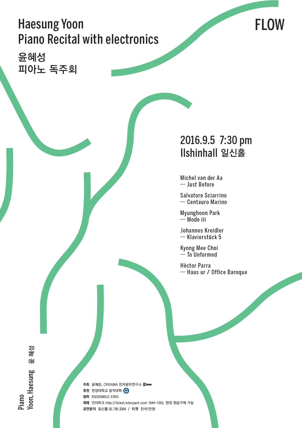 Flow Haesung Yoon Piano Recital with CREAMA