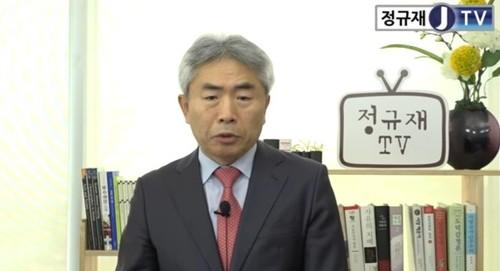 정규재는 박근혜를 왜 '개혁 대통령'이라 부르나?
