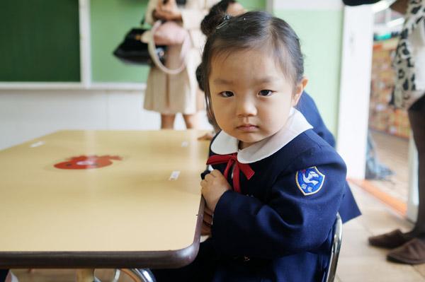 유치원 입학식