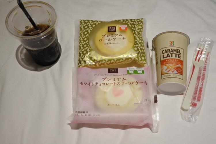 [일본여행] 세븐일레븐 아이스커피, 카라멜라떼..