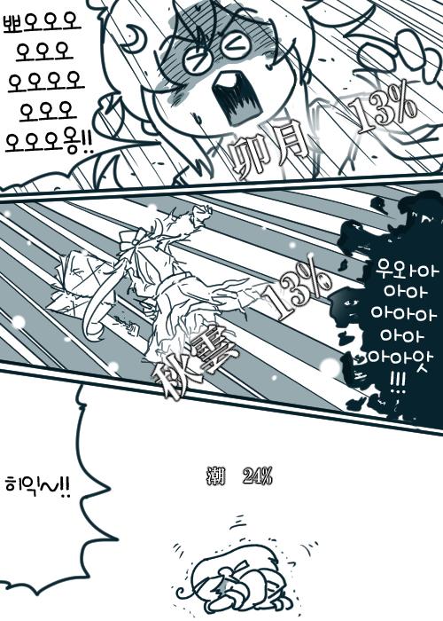 [칸코레]하마카제의 진정한 힘