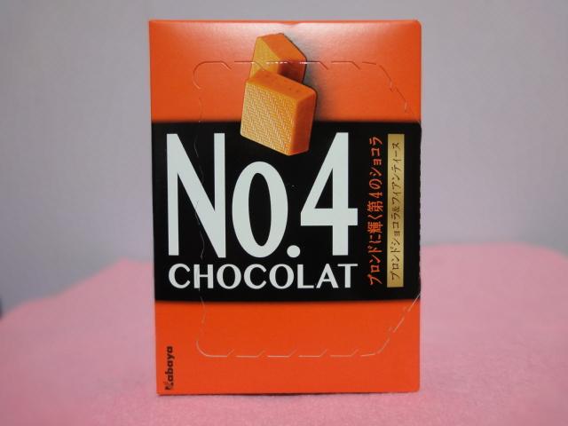 kabaya no4 초코릿