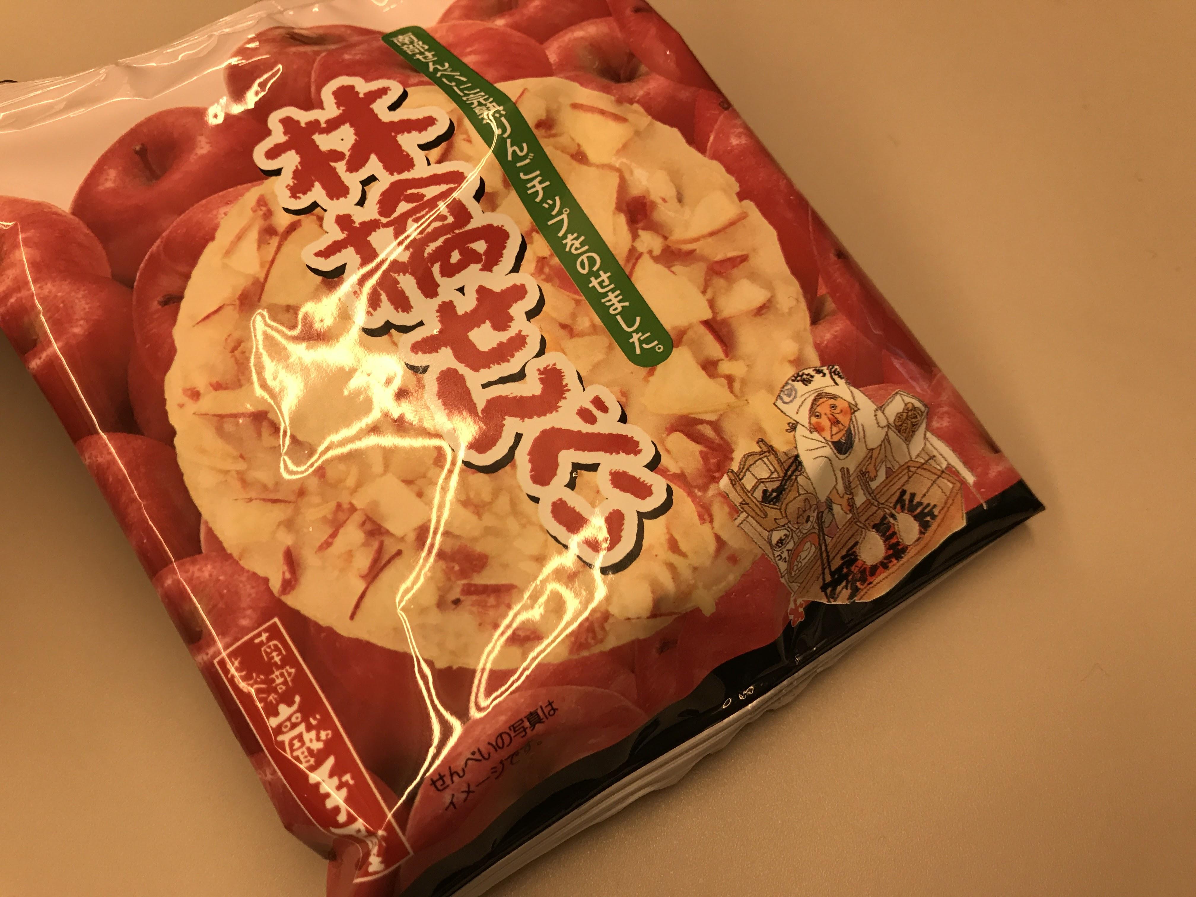 [巖手屋]林檎せんべい(사과 전병)