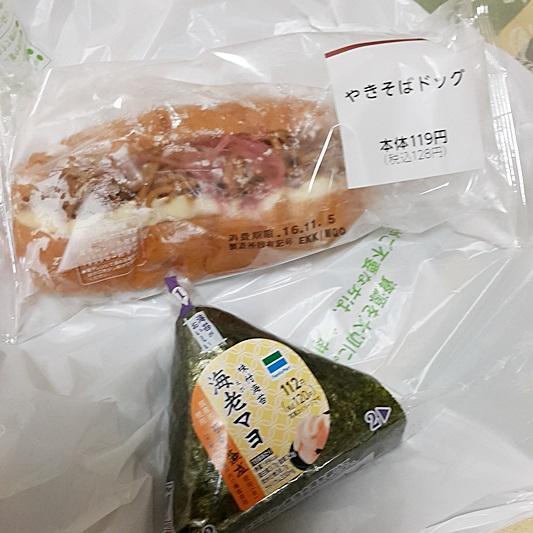 일본 편의점에서 제일 좋아하는 캔맥주 안주는