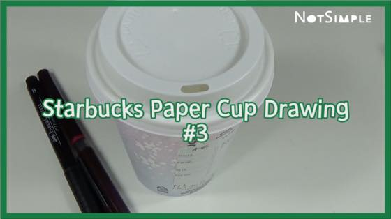 Starbucks Paper Cup Drawing #3