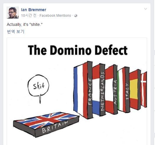 브렉시트와 실패한 도미노?