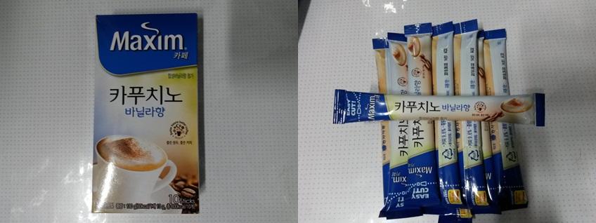 맥심카페 카푸지노 바닐라향
