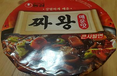 [농심]짜왕 매운맛