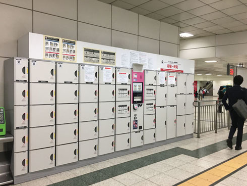 일본 서점 케이분도, 코인로커 이용한 당일 배송 ..