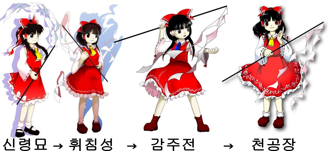 이번달 두잔라디오 방송은 5월 30일 예정, 천공장 관련..