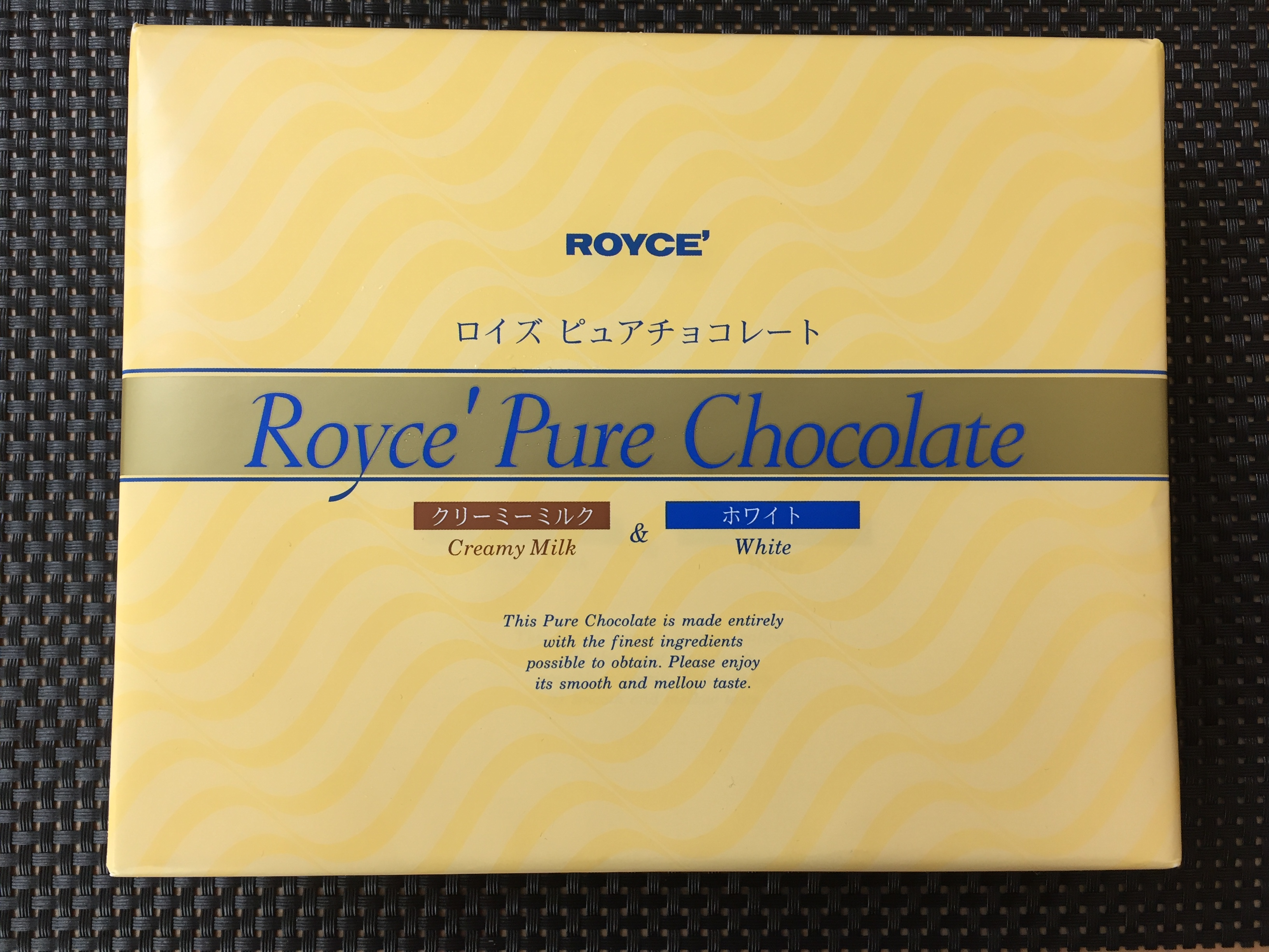 [ROYCE] Royce' Pure Chocolate 크리미 ..