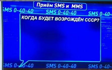 푸틴과의 핫라인 - 국민과의 대화 중 나온 기묘한 ..