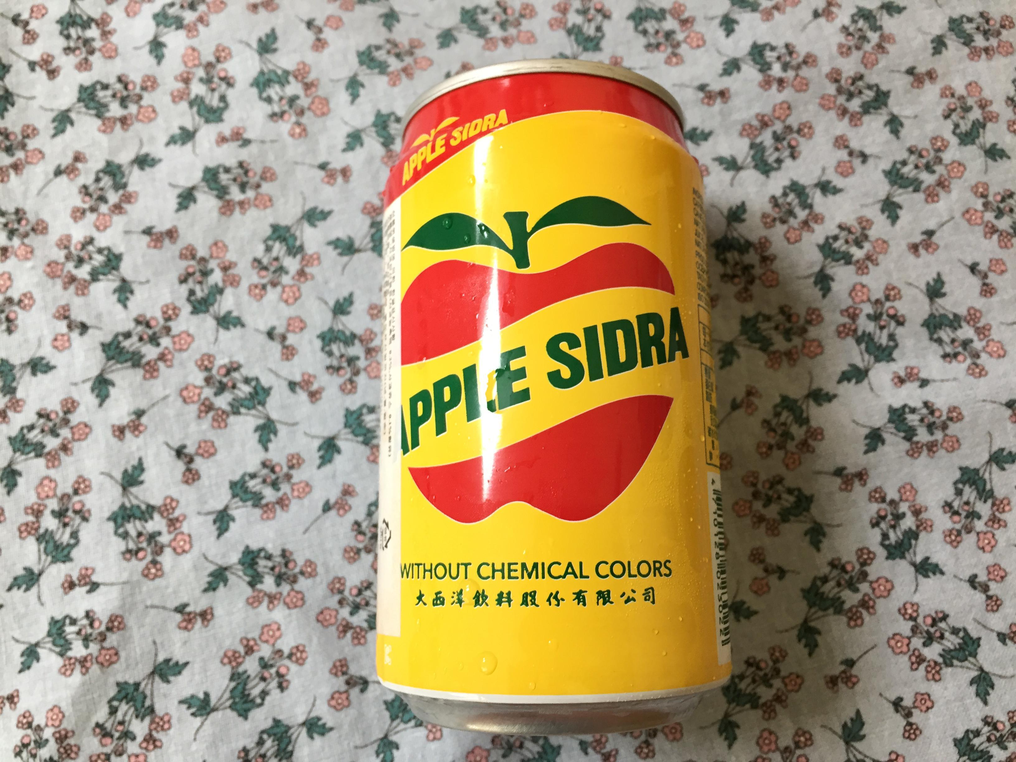대만의 사과맛 탄산음료를 마셔보자. [OCEANIC ..