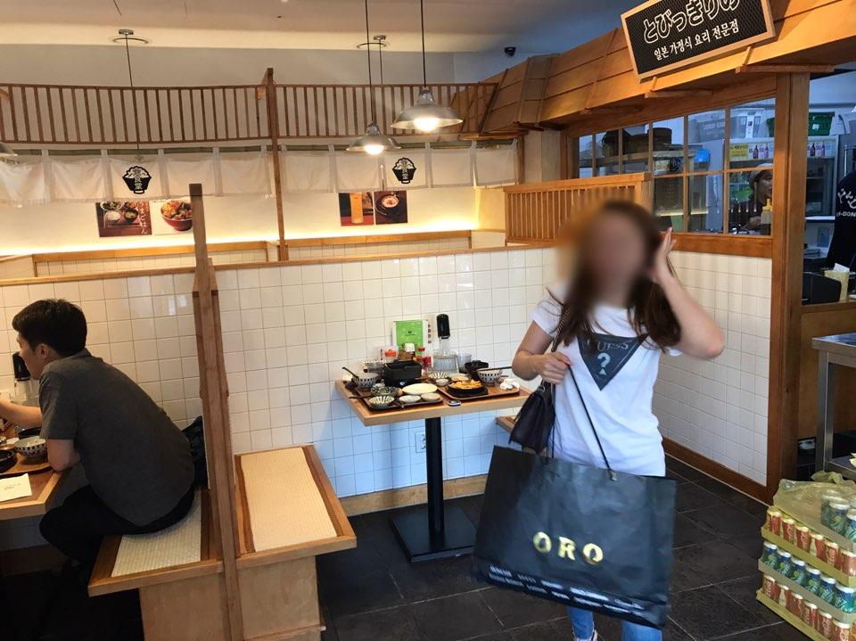 서현역 일본 가정식 밥집 돈돈정