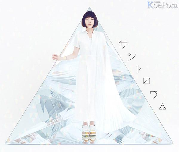 성우 난죠 요시노씨의 3rd 풀앨범 재킷 사진 2종류 공개