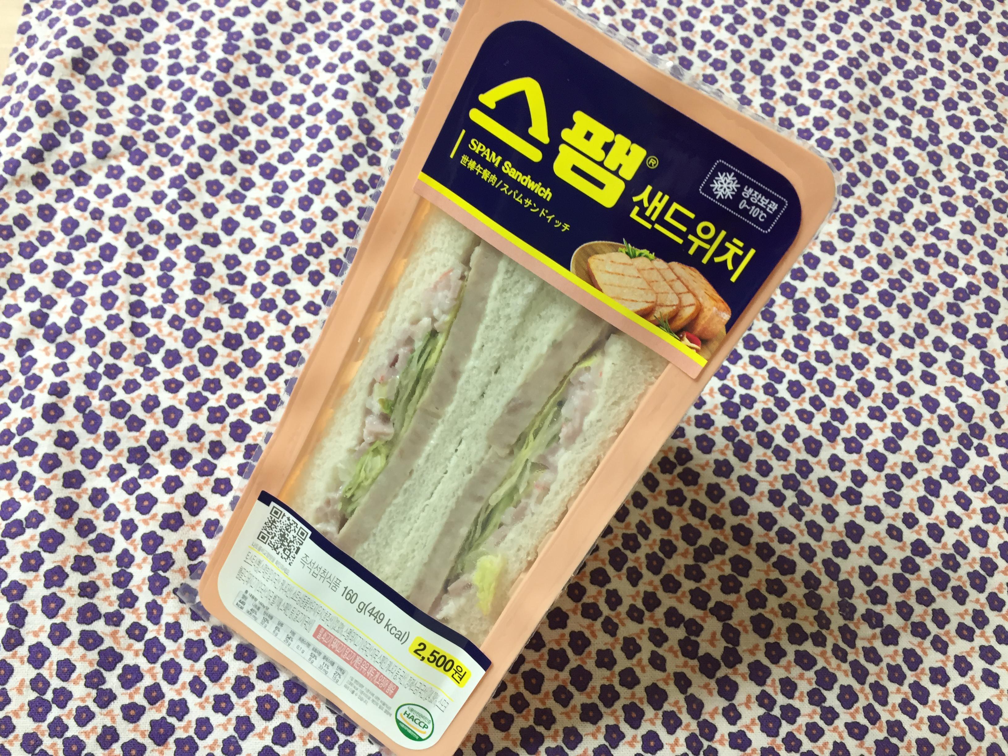 [CU] 스팸 샌드위치(아워홈)