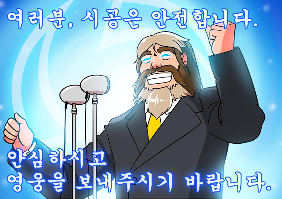 [히오스]시~ 공의 짤방들!