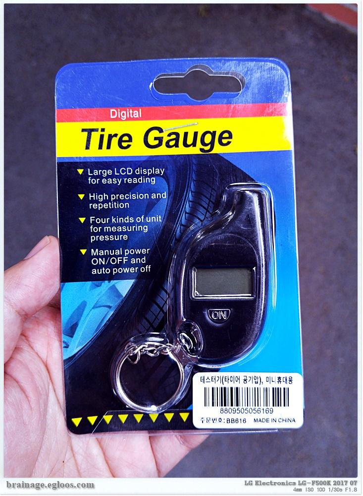 타이어 공기압 측정기 구입