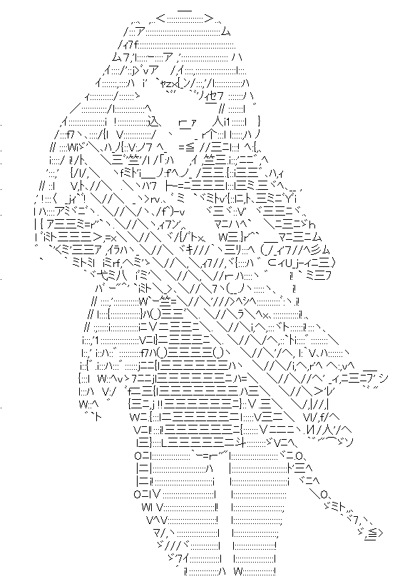 [소녀전선]WA2000 001
