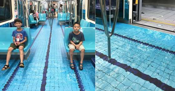 대만 지하철의 내부 인테리어