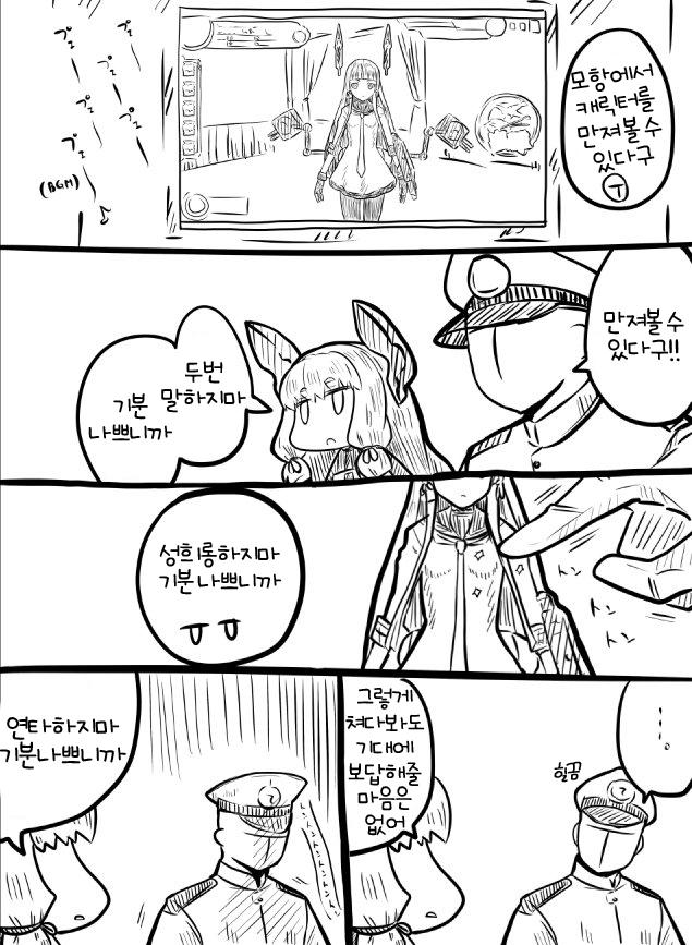 [칸코레]아케이드